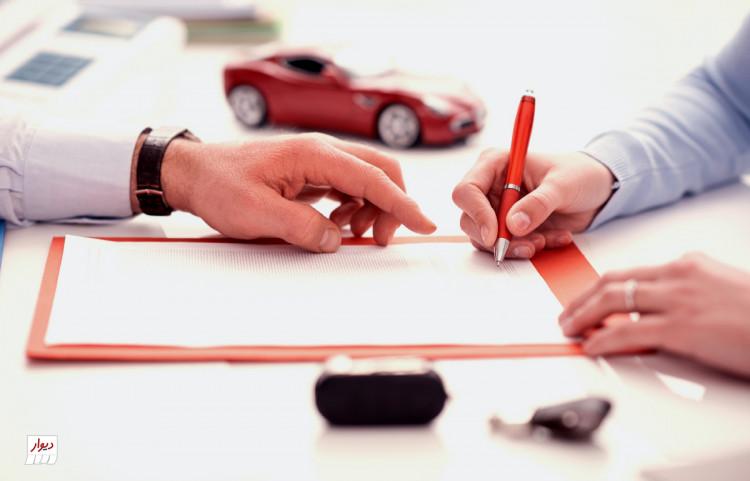 اخبار جدید مالیاتی برای شغل های خودرویی