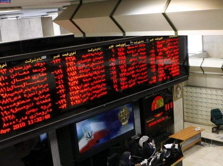 جزئیات از پیشگشایش بورس چهارشنبه / بازار سهام در روز عرضه اولیه چگونه باز میشود؟