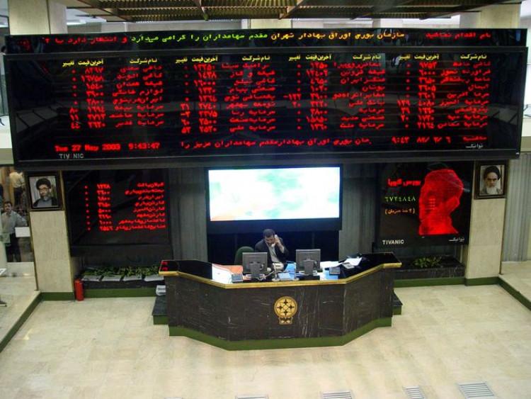 نحوه چگونگی فروش سهام FTF بازنشستگان در بورس