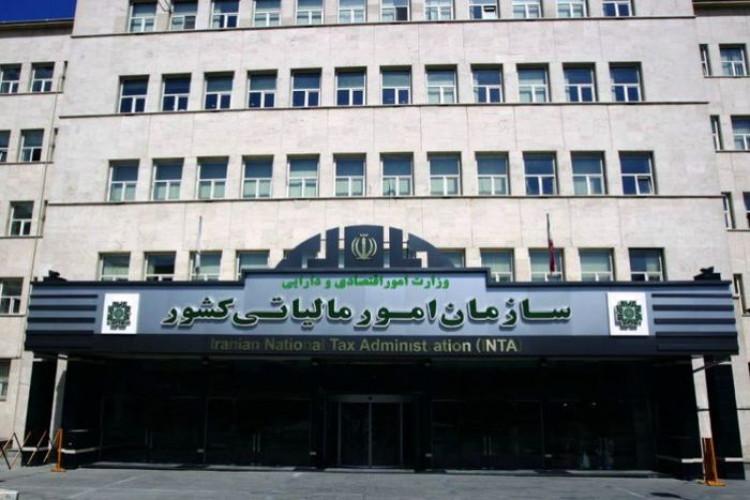 هشدار معاون سازمان امور مالیاتی به بانک ها