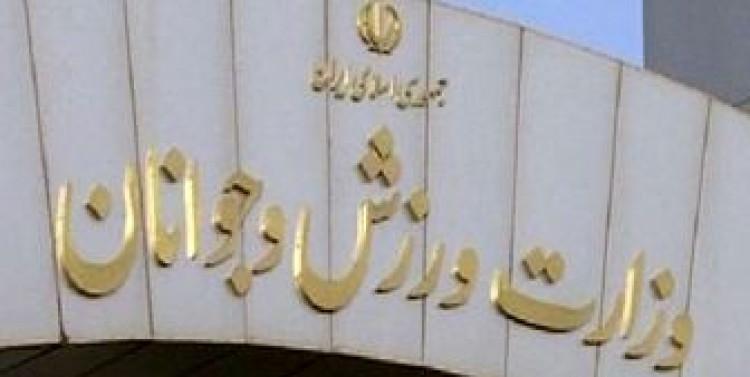 مهلت سازمان مالیاتی به وزارت ورزش برای شفاف سازی قرارداد ورزشکاران